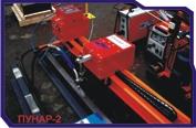 Переносная установка для автоматической наплавки рельсов в пути
