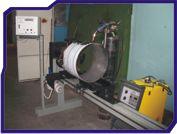 Автоматическая установка для сварки рессиверов и боллонов